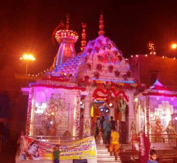 slider-dudeshwarnath
